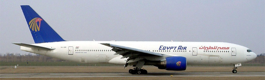 egypt airlines: